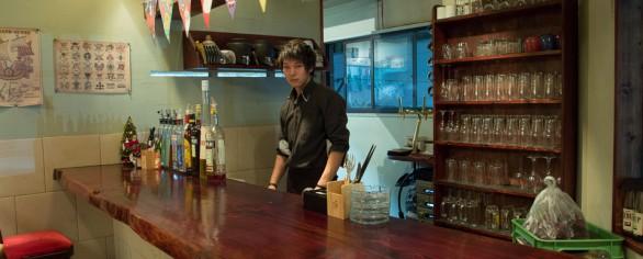 Dining Bar Haruhi
