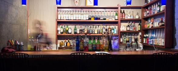 yume-meshi Bar és